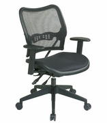 Deluxe Chair with Air Grid Seat and Back