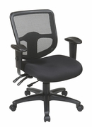 Ergonomic Task Chair with ProGrid Back