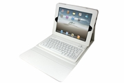 iPad Case with Builtin Bluetooth Keyboard - White