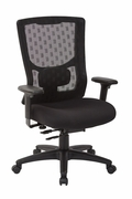 ProGrid Checkered Mesh Back Chair