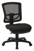 ProGrid Mesh Back Armless Task Chair
