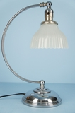 Chrome plated table lamp with white glass shade <NOBR>(ca. 1950s)</NOBR>