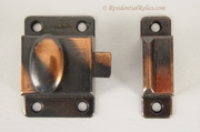 Tiger stripe cabinet latch (new old stock), circa 1910s (7 available)