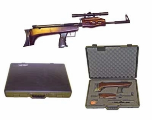 .177 Caliber Breakdown Air Rifle with Briefcase  [NFS]