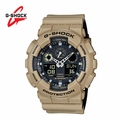 Casio G-Shock Dual Mode Wrist Watch GA100L-8A- DESERT TAN