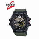 Casio G-Shock Master of G Mudmaster Series Deluxe Wrist Watch