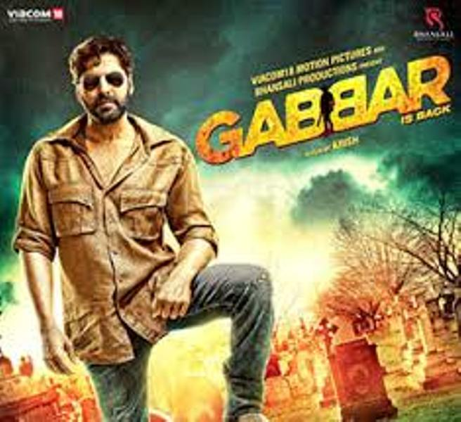 gabbar is back 2015 indian hindi bollywood movie songs cd. Black Bedroom Furniture Sets. Home Design Ideas