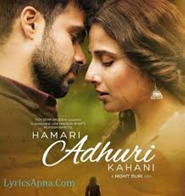 hamari adhuri kahani 2015 indian hindi bollywood movie songs cd. Black Bedroom Furniture Sets. Home Design Ideas