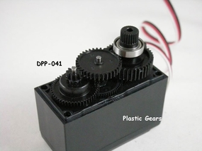 41G Raiden DPP-041 Digital Servos for Standard performance DigitalServo_RaidenDPP041