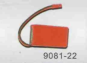 7.4V LITHIUM POLYMER BATTERY 9081-22 56P-Part-9081-22