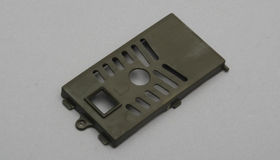 Battery Cover 56P-S023G-03