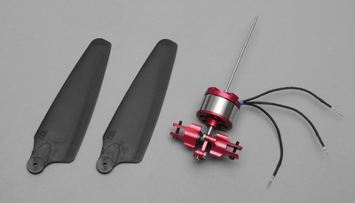 C20 hollow shaft motor+4D Metal variable pitch System+7inch Prop combo