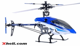 E-Sky 900 3D ARF 500-Size RC Helicopter Kit w/ Carbon Fiber & Aluminum Parts