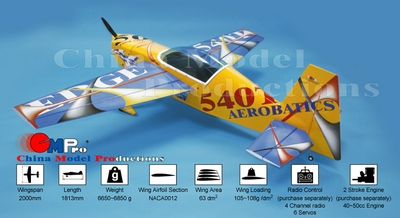 Edge 540T 40cc~50cc GAS ENGINE POWER AEROBATIC AIRCRAFT  CMP-065-Gas-GiantScaleEdge540T-50CC