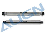 Feathering Shaft H60006