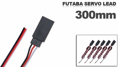 Futaba Servo  lead 300mm (5 pcs) 79P-10085