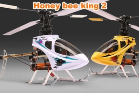 Honey Bee King II