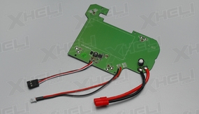 Power board HM-QR-X350-Pro-Z-11