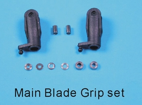 Main blade grip set EK1-0244