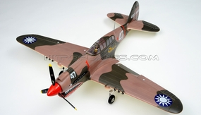 New AirField RC P40 1400mm Warbird 2.4Ghz  6 Channel  Brushless Airplane RTF *Super Scale* EPO Foam Plane + Electric Retract + Flaps(Camo) RC Remote Control Radio