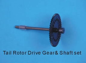 Tail rotor drive gear EK1-0217