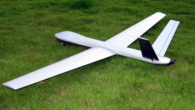 UAV 3-Channel ARF Brushless Electric Radio Remote Controlled RC Airplane 17A17_UAV
