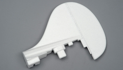 Vertical stabilizer 60P-GBY-04