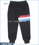 Mini Shatsu, Stripe Warm Up Quilted Sweatpants
