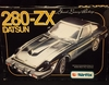 Airfix 8132    --     Datsun 280-ZX    Grand Luxury Package  1:24