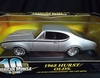 Am Muscle 32547    --     1968 Hurst/Olds  Limited Edition   1:18