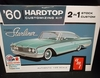 AMT 1055/12  --    '60 Ford Starliner Hardtop Customizing Kit  2'n1  1:25
