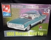 AMT 38161   --    1966 Mercury Hard Top   1:25