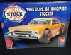 AMT 38533    --     1965 Olds 88 Modified Stocker    1:25