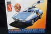 AMT 916/12   --     Piranha Super Spy Car   -   Special Release includes print  1:25