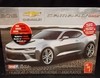AMT 982/12      --      2016 Chevy Camaro SS    SnapIt    1:25