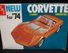 AMT T354    --   'New' for 1974 Corvette Stingray Convertible   1:25