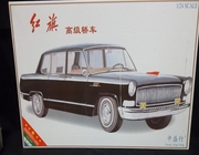 Hongoi Z-C0001   --    Red Flag Car Of China   1:24    (everything on this kit is in Chinese)