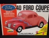 Lindberg 72154    --   '40 Ford Coupe    1:25