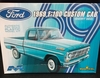 Moebius 1227    --     1969 F-100 Custom Cab Short Bed  1:25