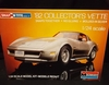 Monogram 1414     --     '82 Collector's Vette  SnapTite   1:24