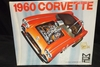 MPC 306    --     1960 Vette  -  Build it Stock, Drag, Custom, Road or Rally      1:25