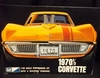 SOLD OUT!!!   MPC 3070     --    1970 1/2  Corvette   3'n1   1:20