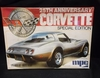 MPC 3708   --    25th Anniversary Corvette Special Edition   1:25