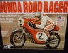 MPC 856/12   --    Honda Road Racer / Dick Mann's Daytona Winner!    1:8