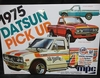 MPC 872 12    --     1975 Datsun Pickup  build it Stock, Street or Off-Road   1:25