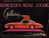 Revell 1285   --     Mercedes Benz 300SL 'Gullwing'   1:12   (very rough box)