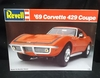 Revell 7149   --    '69 Corvette 429 Coupe   1:25  (Mis-Printed '429' Edition)