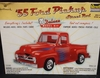 Revell 9105  --    '55 Ford Pickup Street Rod  1:24