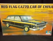 Trumpeter 05402     --    Red Flag CA770 Car Of China   1:24