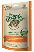 Feline Greenies Dental Treats - Oven Roasted Chicken, 2.5 oz (10 Pack)